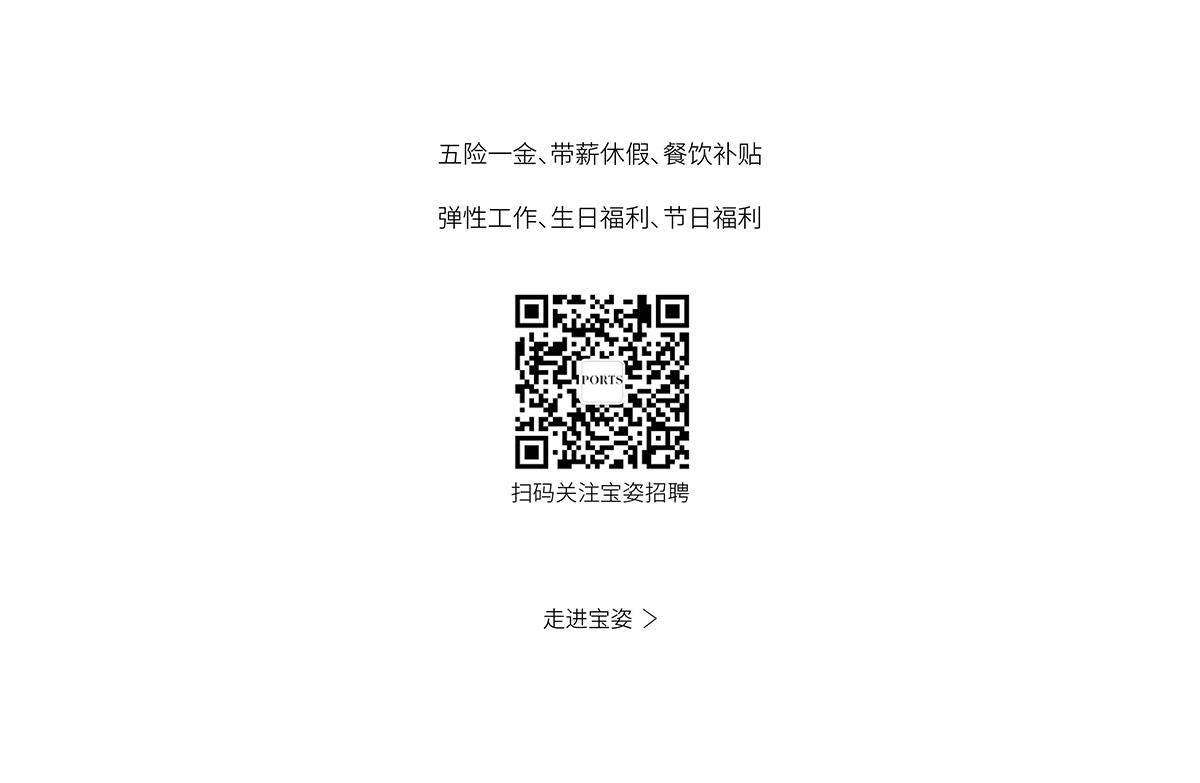 http://www.ports-intl.com/zh/focus/index/cont/pg/key/172